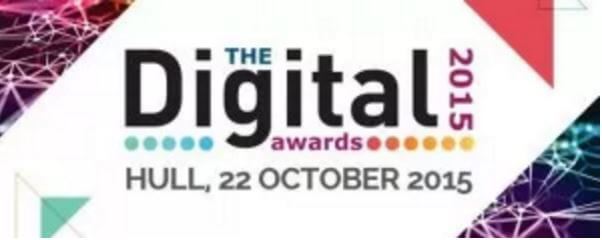 awards – hull digital